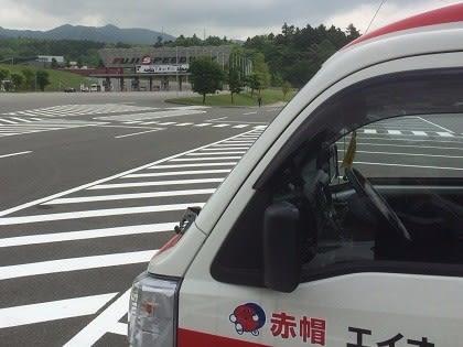 静岡県駿東郡