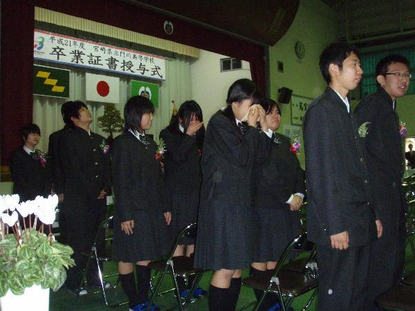 門川高等学校制服画像