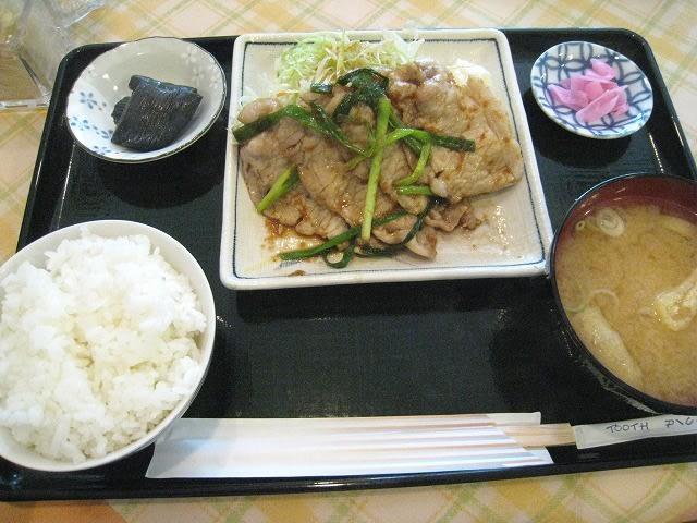 本日のランチ 豚肉の生姜焼きセット