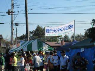 http://blogimg.goo.ne.jp/user_image/78/01/b2cce2bd288425988e22c265d5623332.jpg