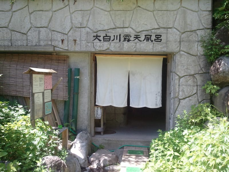 20110711_095903