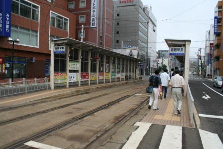 函館市交 函館駅前駅(電停) - ...