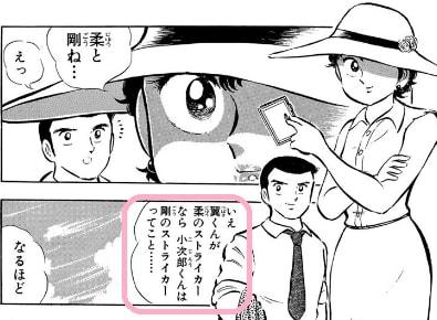 三杉淳の画像 p1_14