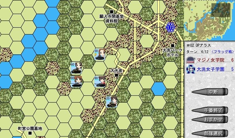 大戦略シリーズの画像 p1_1