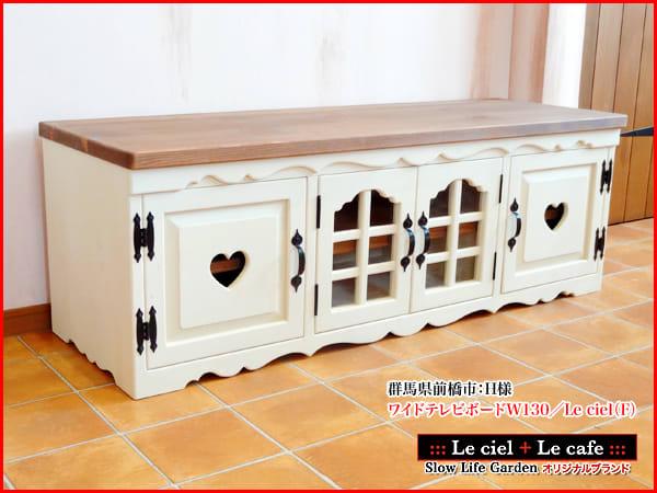 $カントリー家具デザイナー☆Mr.カントリー家具「Yutaka」-カントリー家具テレビボード
