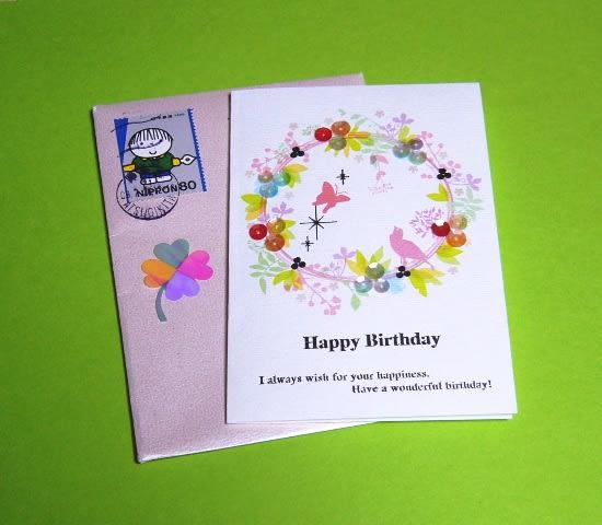 Permalink to お 誕生 日 おめでとう カード