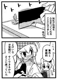http://blogimg.goo.ne.jp/user_image/78/77/917c5203b34d9859a63eea9a2f6e660d.jpg