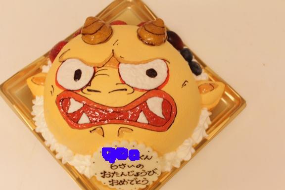 家庭のアイデア イオン 妖怪ウォッチ ケーキ : ... 妖怪ウォッチのキャラケーキ