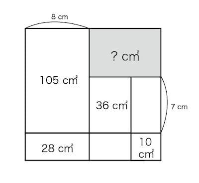面積迷路」が面白い - ARTRICKS ... : 子供 クイズ 問題 : クイズ