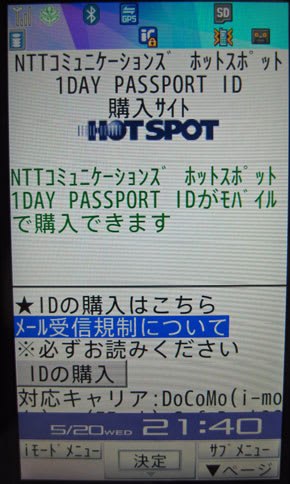 1DAY PASSPORT���������