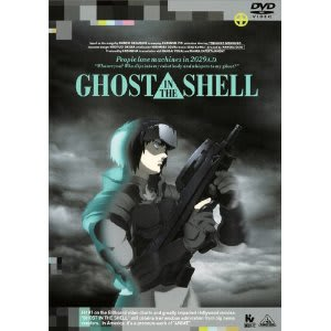 GHOST IN THE SHELL / 攻殻機動隊の画像 p1_3