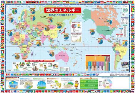 様、各施設様名前入り世界地図 ... : 世界地図 名前 : 世界地図