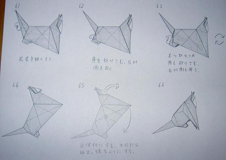 ハート 折り紙:折り紙 ネコ-blog.goo.ne.jp