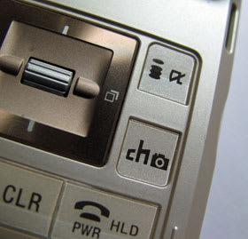 iモード端末のiチャネルボタン