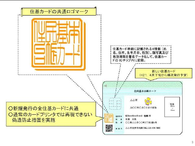 Juki20081215_03