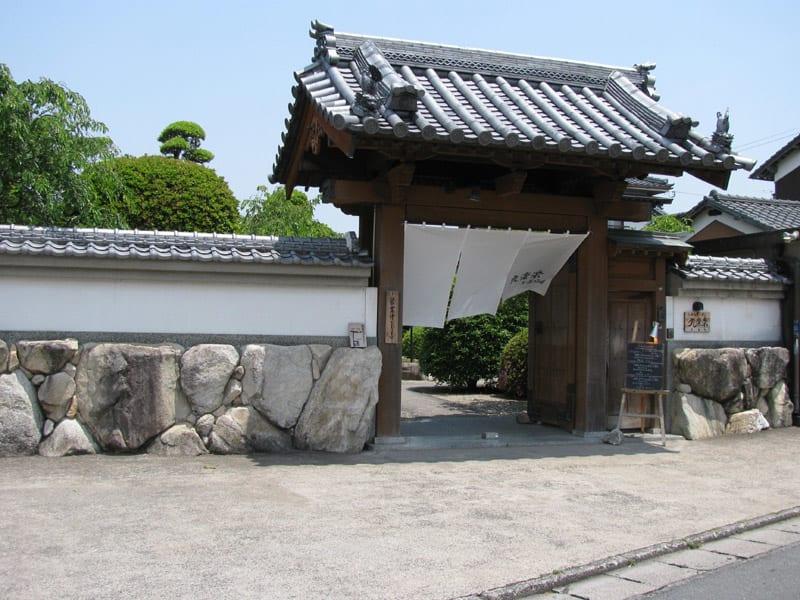 久留米 庭園のある邸宅レストラ...