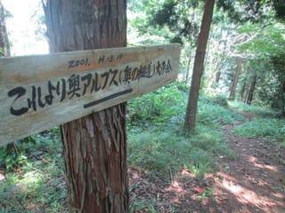http://blogimg.goo.ne.jp/user_image/78/ff/f9c942ae55877427707f2ce015767e73.jpg