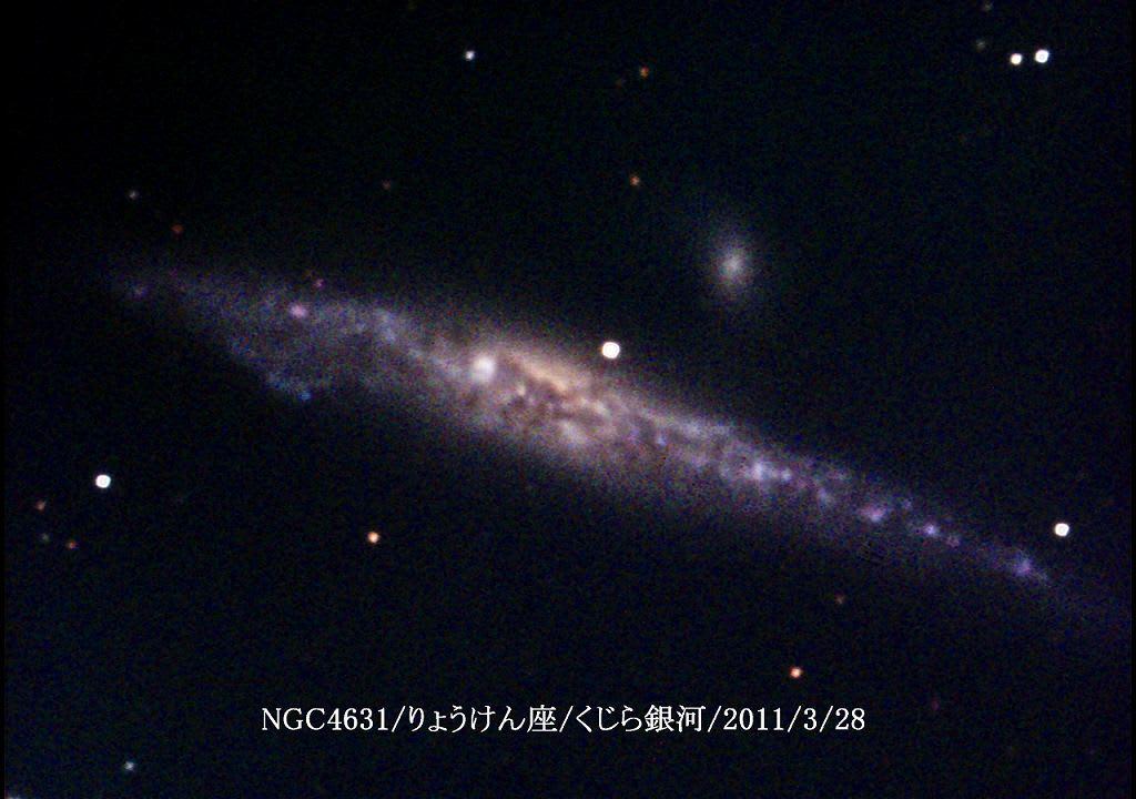 銀河 (航空機)の画像 p1_31