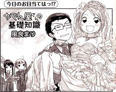 Manga_time_or_2014_07_p055