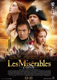 孤星淚 (LES MISERABLES) 02