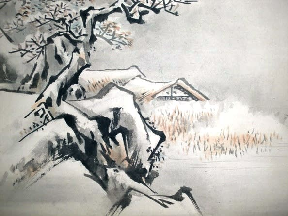 狩野養信の画像 p1_25