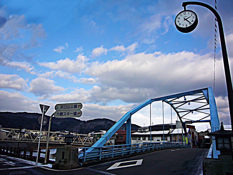 大鰐町 - JapaneseClass.jp