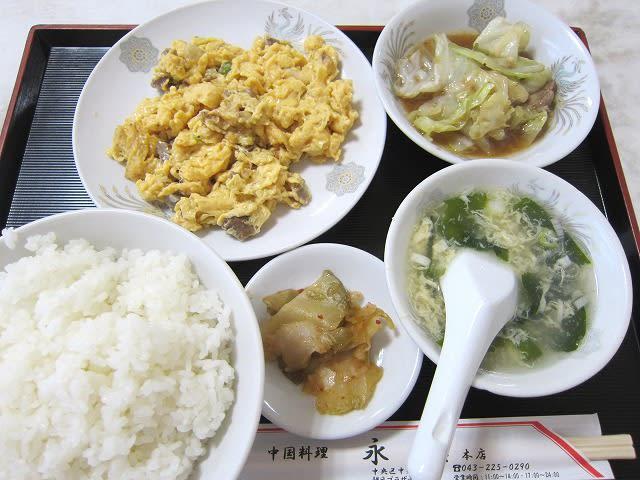 本日のおすすめランチ4(チャーシューと玉子炒め)