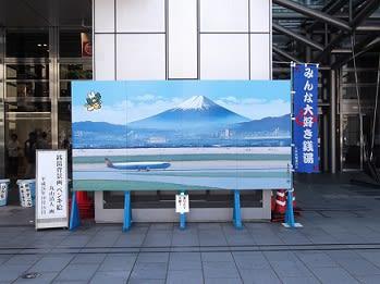 丸山清人の画像 p1_19