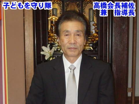 世界40ヶ国を回った高橋邦禎宗教研究家