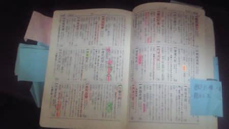漢検1級 満点めざして生涯学習 ...