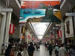 高知県 ひろめ市場 - むーまーさ...