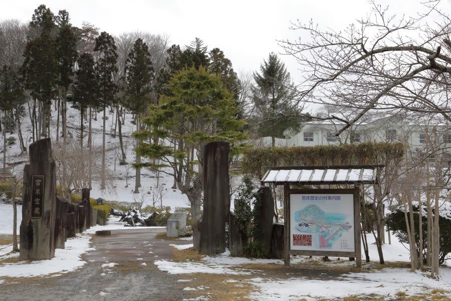 伊達吉村の画像 p1_17