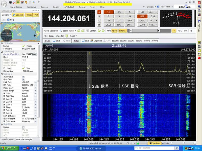 Sdrradio20oct2011