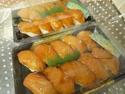 島寿司の画像 p1_11