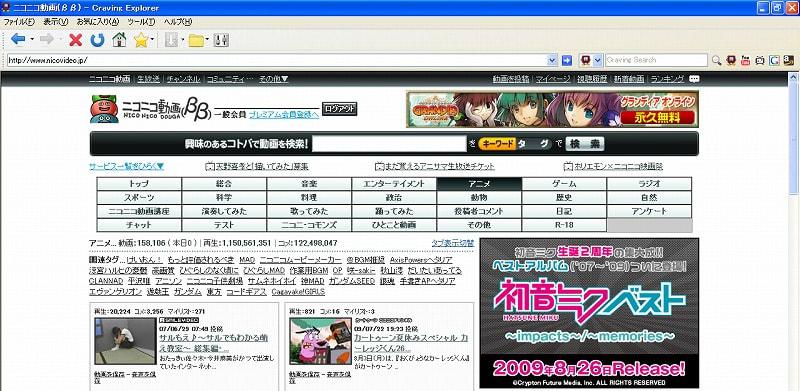 【最新保存版】ソフトで簡単!YouTube、ニコニコ …