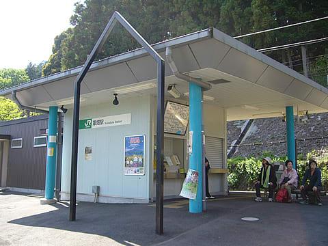「軍畑駅」の画像検索結果