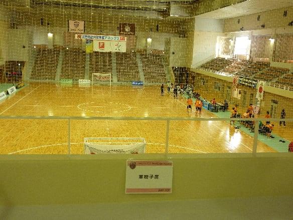 花巻市総合体育館 - JapaneseClass.jp