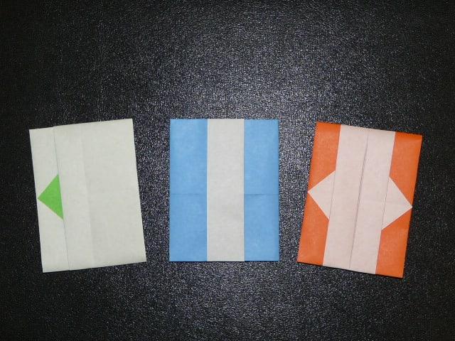 すべての折り紙 お正月 折り紙 折り方 : ... 折り紙で作る、お年玉袋の折り