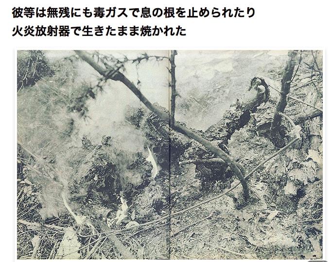 坂本 事故 日航 遺体 機 墜落 九
