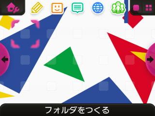 http://blogimg.goo.ne.jp/user_image/7a/92/7bca12f048443e190e208c27cb6e4ef1.jpg?random=5500fd63d64ef262022e7cb797bc7e47