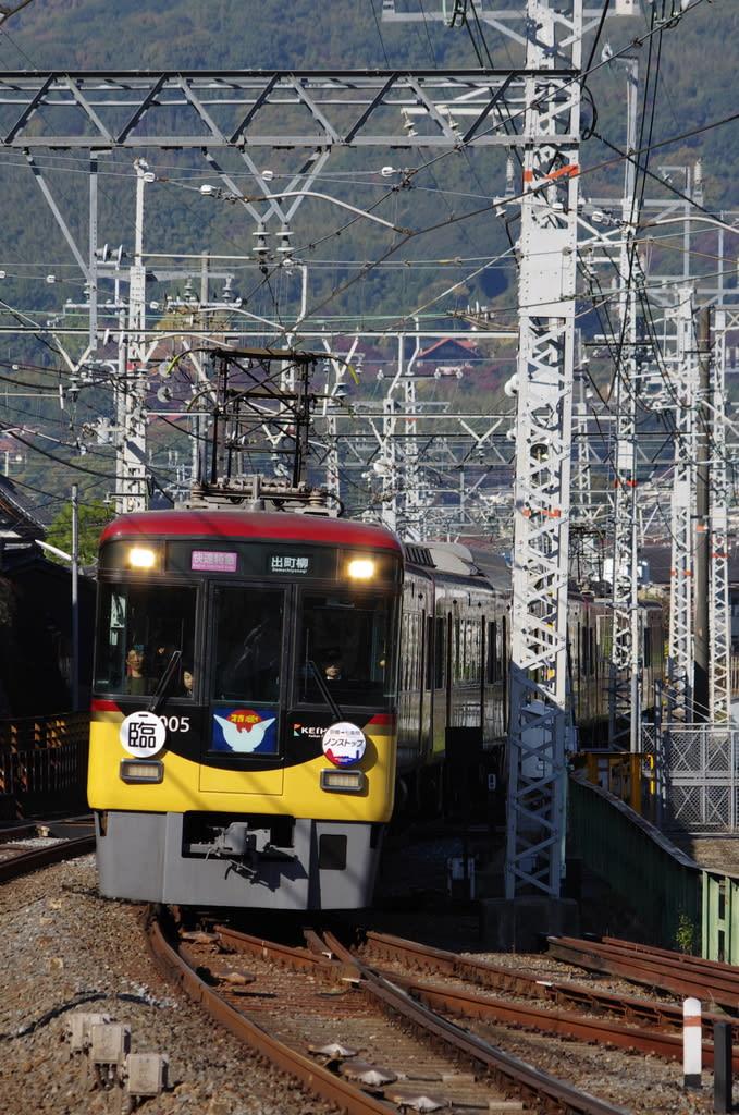 京阪8000系ノンストップ臨時特急