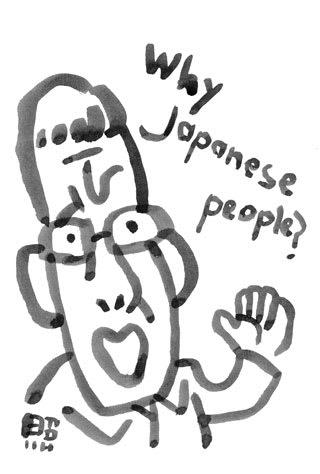 厚切りジェイソンの画像 p1_26