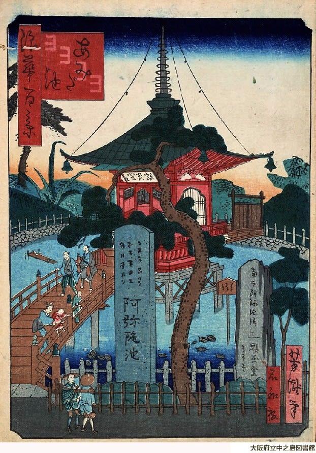 木村蒹葭堂の画像 p1_34
