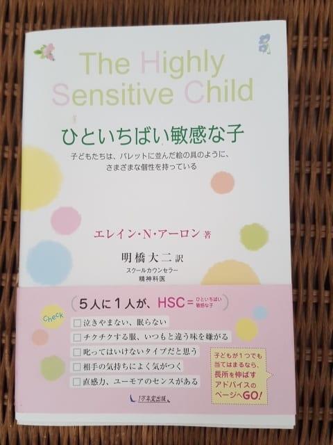 子育てにおすすめの本