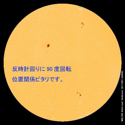 Sunspot27dec2011b