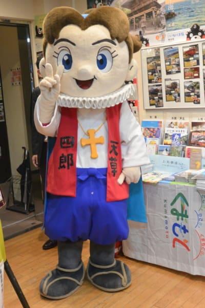 天草四郎 (俳優)の画像 p1_31