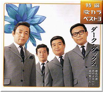松田トシの画像 p1_12