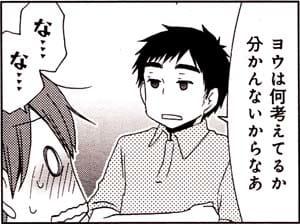 Manga_time_or_2014_08_p100