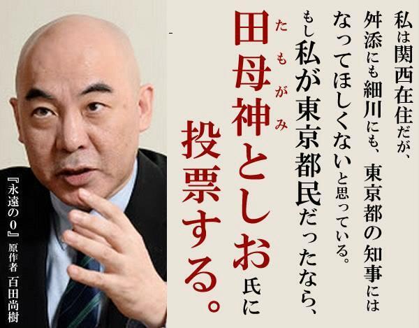 鬼畜日本軍が起こした残虐行為wwwwwwwwwwwwwwww [無断転載禁止]©2ch.net->画像>184枚