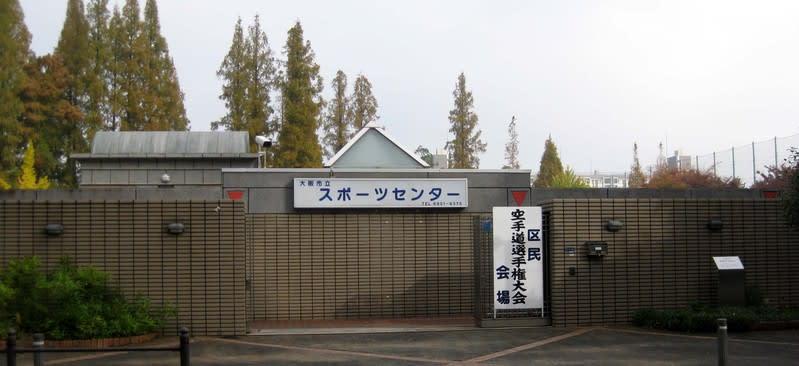 Asahi_sports_center_2